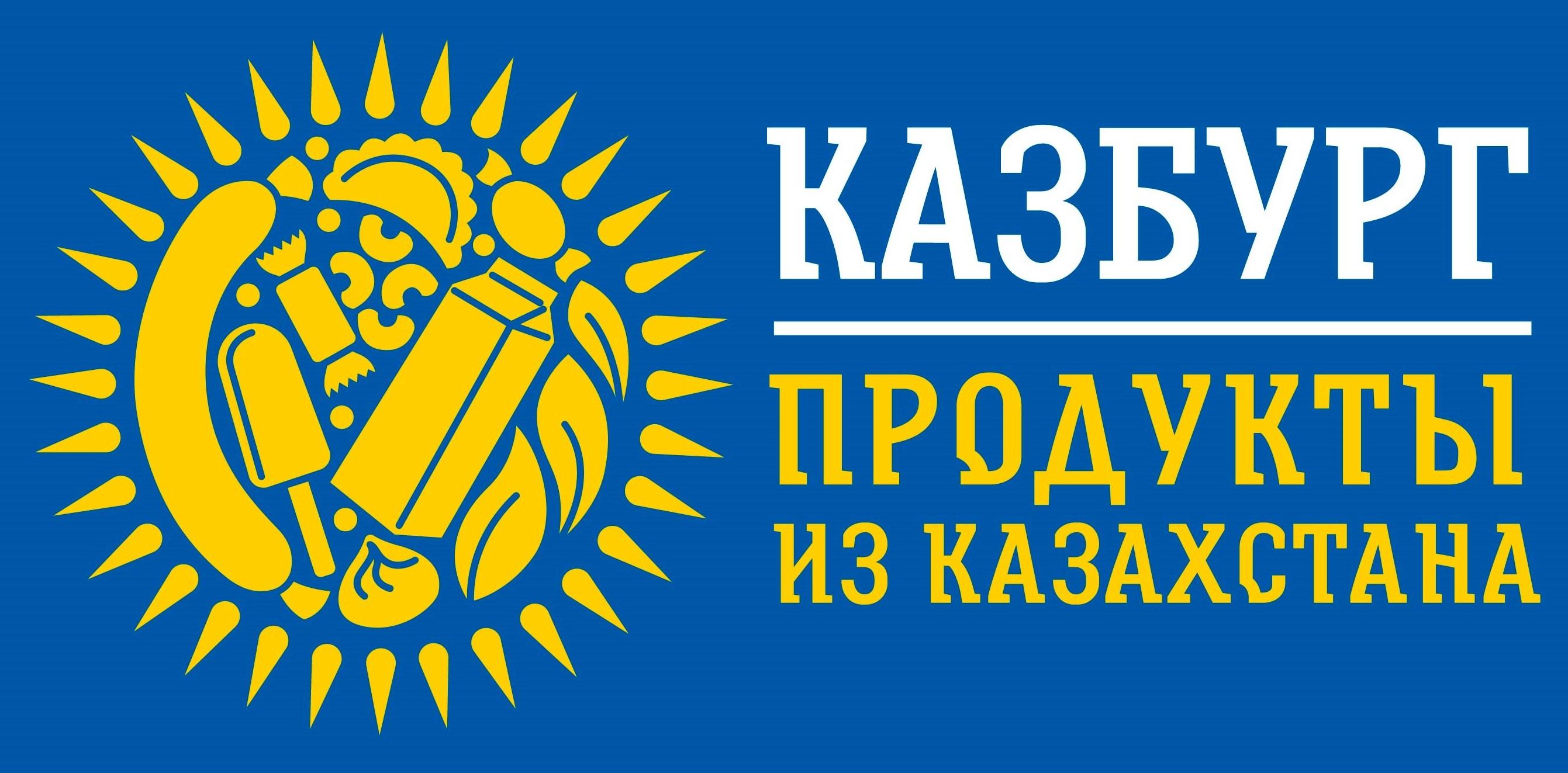 КазБург - Продукты из Казахстана
