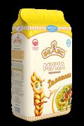 Мука пшеничная Белес Домашняя в/с 1кг