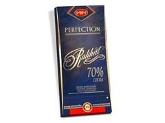 Шоколад Rakhat 70% cocoa 100г